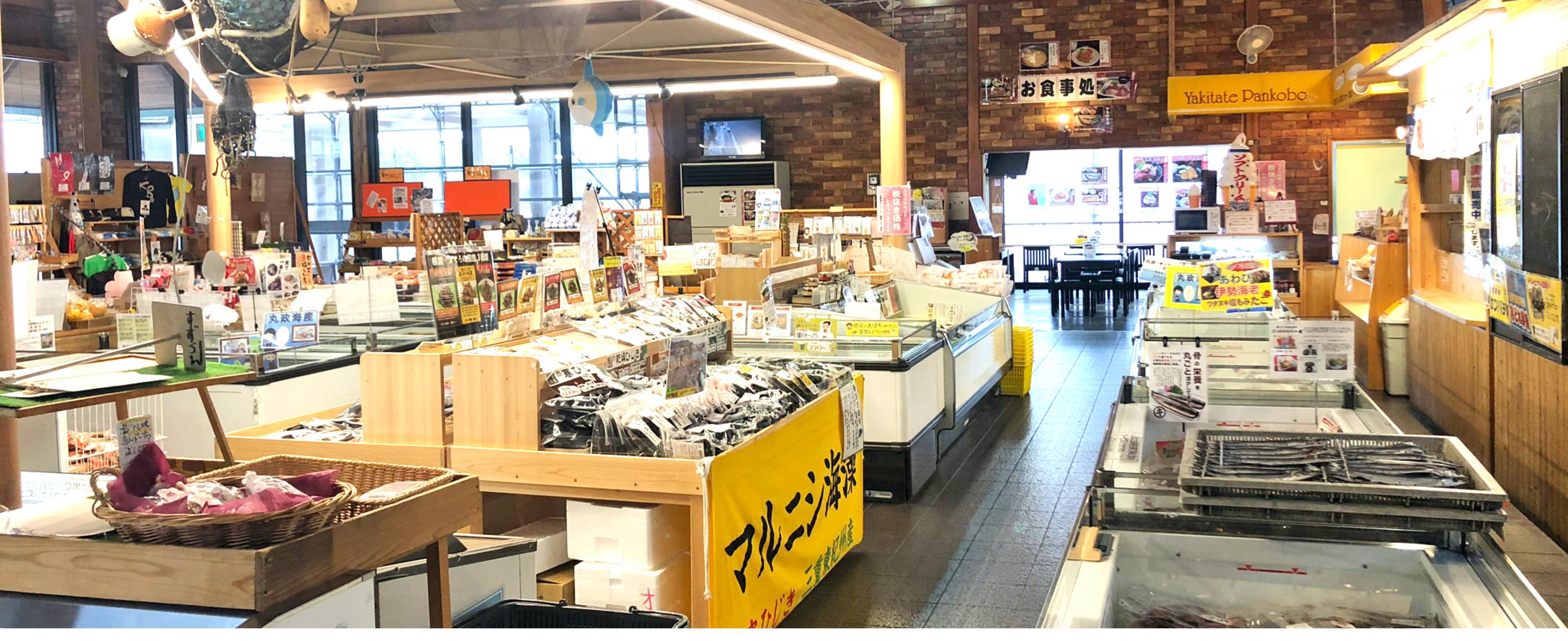 三重県紀北町の山の幸、海の幸や工芸品がたくさんあります。